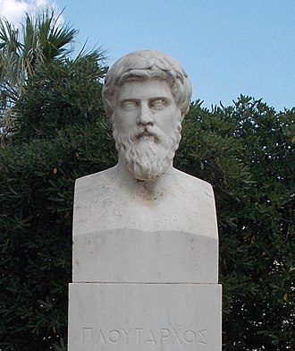 Chaeronea - Plutarch's bust at Chaeronea