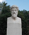 Copy of Plutarch at Chaeronia, Greece.jpg