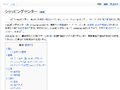 Copying from other language version of Wikipedia 01.png