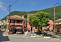 Corfu Doukades R01.jpg