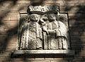 Cosmas en Damianus Kard. v Rossumplein den Bosch.jpg