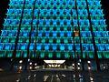 Council House Lights - Perth, Western Australia (4511411654).jpg