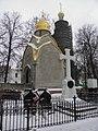 Couvent de Novodievitchi - chapelle et clocher.jpg