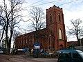Coventry-Saint Peter's Church - geograph.org.uk - 630053.jpg