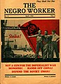 Cover of The Negro Worker April 1932.jpg