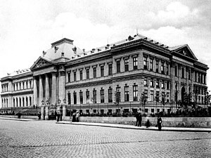University of Craiova - The Palace of Justice of Craiova in 1900, later the main building of the University of Craiova