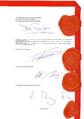 Croatia-EU Accession Treaty Signature Page 1.png
