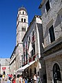 Croatie Dubrovnic Eglise Franciscains - panoramio.jpg