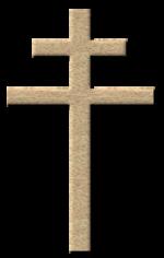 La croix de Lorraine, symbole choisi pour les Forces navales françaises libres et repris par la France libre puis par toute la Résistance avant de devenir, à partir de 1947 l emblème du RPF et du mouvement gaulliste.