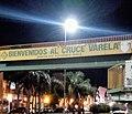 Cruce Varela de noche 12.jpg