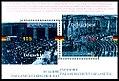 DPAG1998-05-07-BlockPaulskirchenverfassung+ParlamentarischerRat.jpg
