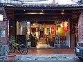 DSCN8638(台北市迪化街一段69號(台北霞海城隍廟)).jpg