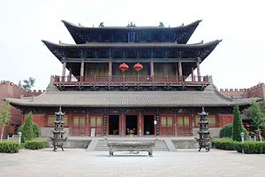 Jishan County - Dafo Temple