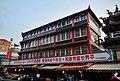 Dajia Markt am Dajia Mazu Temple.jpg