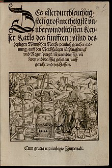 De Constitutio criminalis Carolina (1533) 001.jpg