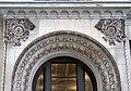 Decorative Window Leon Shimkin Hall (6240982768).jpg