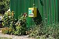 Defibrillator flower bed at Copsale Hall, Nuthurst, West Sussex, England.jpg