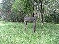 Degučių sen., Lithuania - panoramio (244).jpg