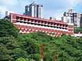 Department of Civil Servant Development, TCG View from Xinhai Station 20090905.jpg