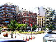 Part of the Aghia Sophia Square.