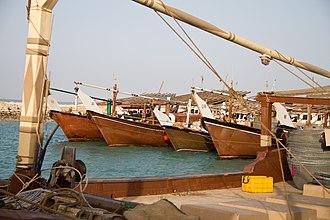 Ar Ru'ays - Dhows in Al Ruwais port.