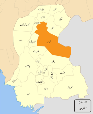 Khairpur District - Image: District Khairpur, Sindh, Pakistan