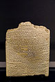 Divination Text - Louvre, Near Eastern Antiquities in the Louvre, Room 3, Case 15 - AO 7539.jpg