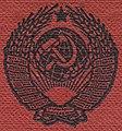 Document USSR. img 10.jpg