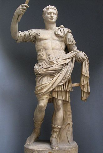 Silvae - A Roman sculpture of Domitian from the Vatican Museum.