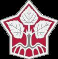 Domowina-Logo 2015.png