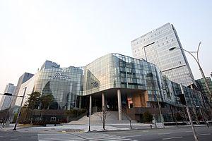 Dongseo University - DSU Centum Campus