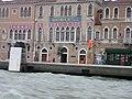Dorsoduro, 30100 Venezia, Italy - panoramio (69).jpg