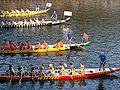 Dragon boat race0476.JPG