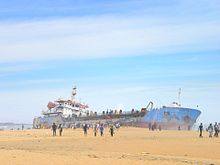 "Dredger ship ""Hansitha"" at Kollam Mundakkal coast, July 2016.jpg"