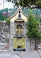 Drinking Fountain - geograph.org.uk - 404075.jpg