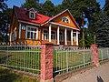 Druskininkai, Lithuania - panoramio (5).jpg