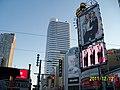 Dundas Square, Toronto - panoramio (42).jpg