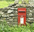 E ll R postbox, near Somer's Farm - geograph.org.uk - 1431576.jpg