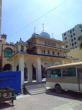 Hainan - The East Mosque in Sanya, an example of Chinese-Islamic architecture.