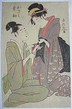 String figure - The lovers Okiku and Yosuke play cat's cradle, by Eishōsai Chōki.