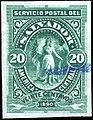 El Salvador 1890 20c Seebeck essay green.jpg