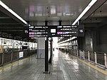Electronic signage of Hakata Station (Shinkansen).jpg