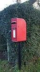 Elizabeth II post box, First Avenue, Wetherby (31st December 2017).jpg