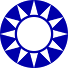 A circular logo representing a white sun on a blue background. The sun is a circle surrounded by twelve triangles.