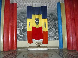 Flag of the Socialist Republic of Romania - Image: Empty Romanian Flags