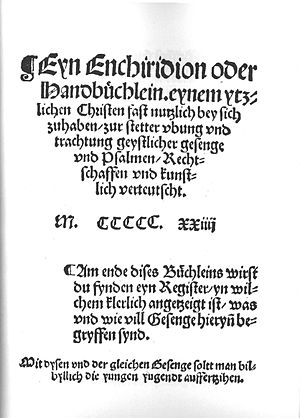Erfurt Enchiridion - Title page of the Loersfeld edition