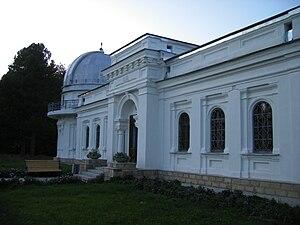 V. P. Engel'gardt Astronomical Observatory - Image: Engelgardt observatory