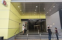 Entrance and exit A1 of Ho Man Tin Station.jpg