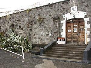 Entrance of Napier historic prison