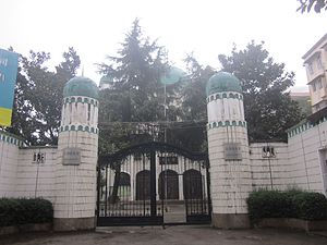 Changsha Mosque - The entrance of Changsha Mosque.